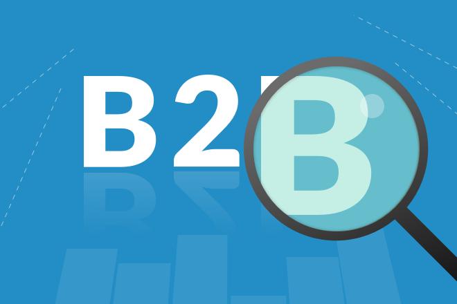 B2B Marketing: Mobile Commerce - The Future of B2B Selling [Blog]